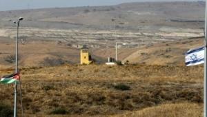 اسرائيل تحتج على صورة لوزيرة أردنية تدوس على صورة للعلم الإسرائيلي