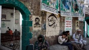 تقرير لواشنطن بوست: الحوثيون يحكمون بالرعب وزرعوا الجواسيس في كل مكان بصنعاء (ترجمة خاصة)