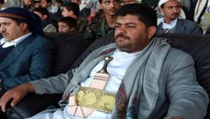 """جماعة الحوثي تهدد بمقاضاة برنامج الغذاء العالمي وتطالب بـ""""الكاش"""""""