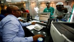 السودان يبدأ طباعة أوراق مالية من فئات جديدة لأول مرة