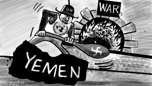 شاهد 25 كاريكاتيرا حصريا واكبت الأحداث في اليمن خلال 2018م