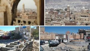 صنعاء القديمة.. مدينة يمنية تاريخية مهددة بالطمس