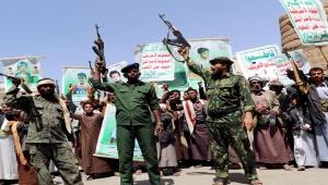 الحوثيون يقولون إنهم سيقاضون التحالف دوليا بسبب ممارساته في اليمن