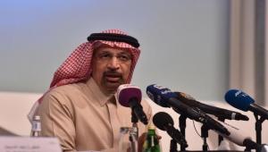 """السعودية تحاول إنقاذ اكتتاب """"أرامكو""""... وتقترض 7.5 مليارات دولار"""