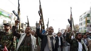 الحوثيون يختطفون طبيباً في المحويت ويشترطون عليه طباعة ألف شعار للصرخة