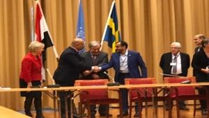 بدء أول اجتماع بين الحكومة اليمنية والحوثيين في الأردن