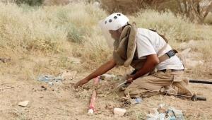 مقتل 5 خبراء أجانب بانفجار في مركز لنزع الألغام بمأرب