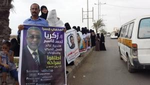 تظاهرات أمام منزل وزير الداخلية في عدن للمطالبة بالكشف عن مصير زكريا قاسم