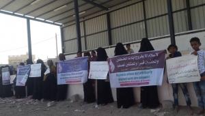 """""""أمهات المختطفين"""" في الخوخة تطالب الحوثيين بالكشف عن مصير 200 مختطف"""