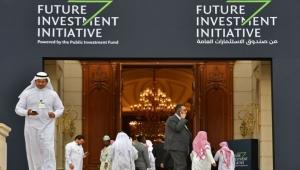 السعودية تبيع صكوكا بقيمة تقارب ملياري دولار