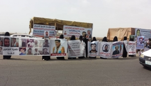 احتجاجات طلابية للمطالبة بالكشف عن التربوي المختطف زكريا قاسم