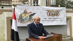 السفارة اليمنية في برلين تحذّر من عمليات نصب واحتيال تقوم بها عصابات دولية