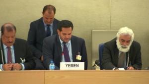 مجلس حقوق الإنسان في جنيف يناقش تقريرا حكوميا عن الأوضاع الحقوقية
