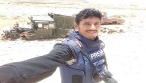 بعد عام من مقتله.. أسرة الصحفي القعيطي ترفض تأبينه وتطالب بضبط الجناة