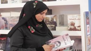 الرواية اليمنية في زمن الحرب.. توثيق للواقع وصمود رغم المعاناة (تقرير)