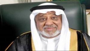 السعودية تطلق سراح الملياردير العمودي
