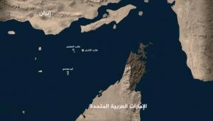 قائد الحرس الثوري: جزيرة أبو موسى قلب إيران ولن نتخلى عنها