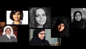مشرعون بريطانيون: سلطات عليا بالسعودية قد تكون مسؤولة عن تعذيب ناشطات