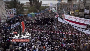 ثورة فبراير .. ثمان سنوات من الصمود في وجه المؤامرات (تقرير)