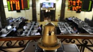 تباين أداء البورصات العربية في جلسة منتصف الأسبوع