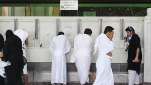 عالمة أبحاث سعودية تثير ضجة حول ماء زمزم