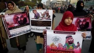 قيود باكستانية لمنع التظاهر ضد محمد بن سلمان