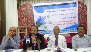 مطالبات للتحالف بتنشيط حركة الإعمار والاستثمار في اليمن ووقف الانهيار المعيشي