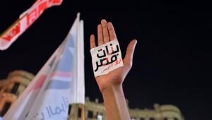 تسريب فيديوهات جنسية في مصر .. جسد المرأة أداة قمع سياسي