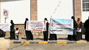 أمهات المختطفين: 580 مختطفا فقدوا أعمالهم وتحصيلهم العلمي بتعز