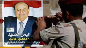 بعد سبع سنوات على انتخابه.. ماذا تبقى للرئيس هادي؟ (رصد خاص)