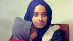 اليمنية هدى مثنى.. من طالبة خجولة إلى مدافعة شرسة عن تنظيم الدولة
