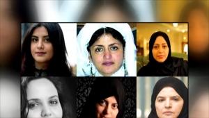 قصص في الظلام.. التحرش بالسجينات السعوديات