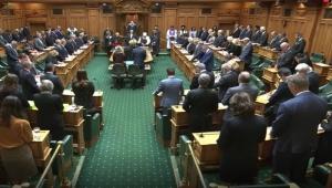 برلمان نيوزيلندا يستهل جلسته بآيات من القرآن الكريم