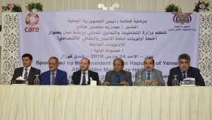 اليمن: خسارة الاقتصاد الوطني خلال الحرب تصل إلى 50 مليارات دولار