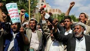 منظمة دولية: الحوثيون يمارسون تعذيبا بشعاً بحق كثير من المعتقلين