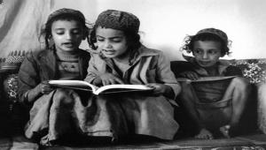 ذكرى من آخر يهود اليمن (ترجمة خاصة)