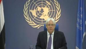 المبعوث الأممي يرحب بتوجه الحكومة لدفع الرواتب في سائر أنحاء البلاد