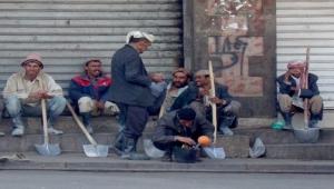 عمال اليمن في عيدهم.. معاناة يضاعفها استمرار الحرب (تقرير)
