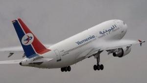التحالف يرفض منح الخطوط اليمنية تصريح رحلة جوية إلى عمّان