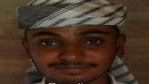 وفاة مختطف جديد جراء التعذيب في سجون الحوثيين بالحديدة