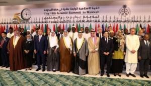 بروكنجز: قمم السعودية لن تساعد على إيجاد حل لأكبر مشكلة في اليمن (ترجمة خاصة)