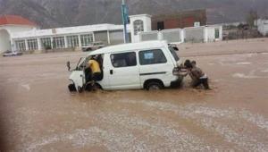 السلطة المحلية بعدن توجه برفع جاهزية المستشفيات تحسبا لهطول أمطار غزيرة