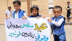 صحفي اعتقله الحوثيون يسرد قصته في سجونهم وتفاعل المجتمع مع المختطفين