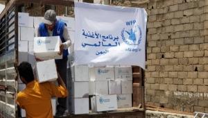 الغذاء العالمي يحذر من احتمال تعليق المساعدات في اليمن هذا الأسبوع