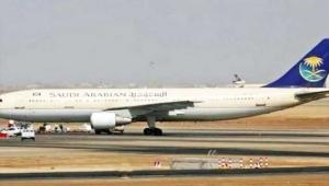 تونس تعتقل طاقم طائرة سعودية يُشتبه بضلوعهم في محاولة قتل