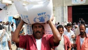 الأغذية العالمي يعلق توزيع المساعدات جزئيا في اليمن والحكومة تحمل الحوثيين المسؤولية