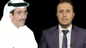 جدل بين مسؤول يمني وكاتب سعودي حول دور الحكومة الشرعية