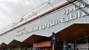 هجوم حوثي جديد على مطاري أبها وجيزان يستهدف مرابض الطائرات