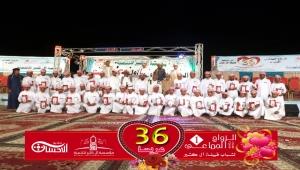 مؤسسة آل كثير للتنمية تقيم الزواج الجماعي الأول لـ36 عريسا