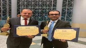 اليمن يفوز بجائزتين في المهرجان العربي للإذاعة والتلفزيون بتونس